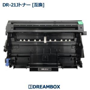 DR-21J ドラム 互換品 MFC-7340,MFC-7840W,DCP-7030,DCP-7040,HL-2140,HL-2170W対応 dbtoner