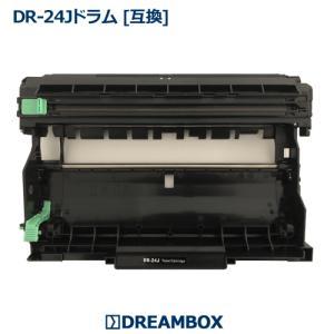 DR-24J ドラム 互換品 MFC-L2730DN・MFC-L2750DW・HL-L2330D・HL-L2370DN・HL-L2375DW・DCP-L2535D・DCP-L2550DW・FAX-L2710DN対応 dbtoner