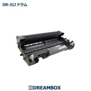 DR-31J 高品質リサイクルドラム   MFC-8870DW,HL-5270DN,HL-5280DW等対応 dbtoner