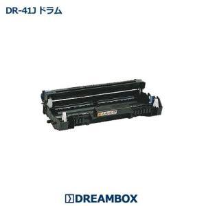 DR-41J 高品質リサイクルドラム   MFC-8890DW,HL-5350DN,HL-5380DN等対応 dbtoner
