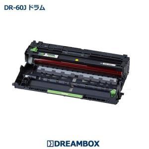 DR-60Jドラム 高品質リサイクル   MFC-L5755DW・MFC-L6900DW・HL-L5100DN・HL-L5200DW・HL-L6400DW対応 dbtoner
