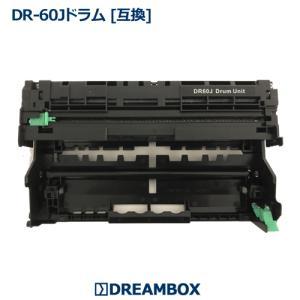 DR-60J ドラム 互換品 MFC-L5755DW・MFC-L6900DW・HL-L5100DN・HL-L5200DW・HL-L6400DW対応 dbtoner