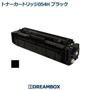 トナーカートリッジ054H ブラック(CRG-054HBLK)高品質リサイクル品 LBP622C/LBP621C/MF644Cdw/MF642Cdw対応|dbtoner