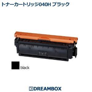 トナーカートリッジ040Hブラック 大容量(CRG-040BLK) 高品質リサイクル | Satera LBP712Ci対応|dbtoner