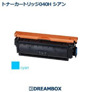 トナーカートリッジ040H シアン 大容量(CRG-040HCYN) 高品質リサイクル品 LBP712Ci対応|dbtoner