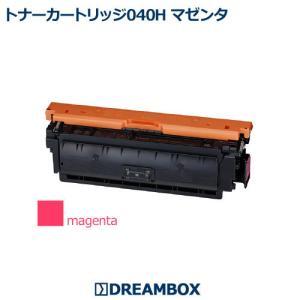 トナーカートリッジ040H マゼンタ 大容量(CRG-040HMAG) 高品質リサイクル品 LBP712Ci対応|dbtoner