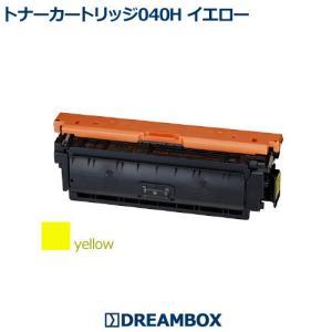 トナーカートリッジ040H イエロー 大容量(CRG-040HYEL) 高品質リサイクル品 LBP712Ci対応|dbtoner