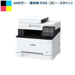 【新品】Canon MF644Cdw 【A4カラーレーザー複合機】|dbtoner