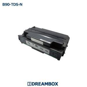 B90-TDS-N 高品質リサイクルトナー   SPEEDIA B9000対応 dbtoner
