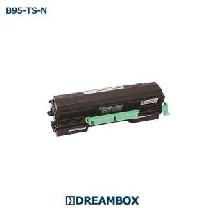 B95-TS-N トナー 高品質リサイクル   SPEEDIA B9500対応 dbtoner