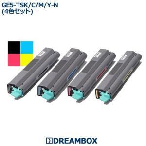 GE5-TS-N 高品質リサイクルトナー 4色セット   SPEEDIA GE5000対応 dbtoner