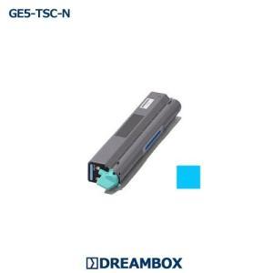 GE5-TSC-N シアン 高品質リサイクルトナー   SPEEDIA GE5000対応 dbtoner