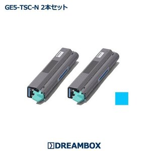 GE5-TSC-N シアン 高品質リサイクルトナー 2本セット   SPEEDIA GE5000対応 dbtoner