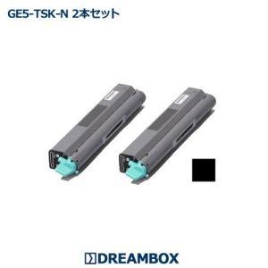 GE5-TSK-N ブラック 高品質リサイクルトナー 2本セット   SPEEDIA GE5000対応 dbtoner