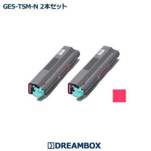 GE5-TSM-N マゼンタ 高品質リサイクルトナー 2本セット   SPEEDIA GE5000対応 dbtoner