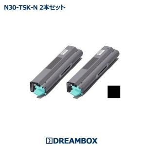 N30-TSK-N ブラック 高品質リサイクルトナー 2本セット   SPEEDIA N3000,N3600,N3500等対応 dbtoner