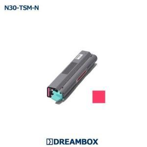 N30-TSM-N マゼンタ 高品質リサイクルトナー   SPEEDIA N3000,N3600,N3500等対応 dbtoner