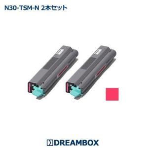 N30-TSM-N マゼンタ 高品質リサイクルトナー 2本セット   SPEEDIA N3000,N3600,N3500等対応 dbtoner