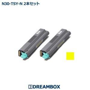 N30-TSY-N イエロー 高品質リサイクルトナー 2本セット   SPEEDIA N3000,N3600,N3500等対応 dbtoner