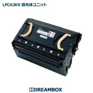 EPSON LPCA3K9 リサイクル感光体ユニット | LP-S5300,LP-M5300シリーズ対応