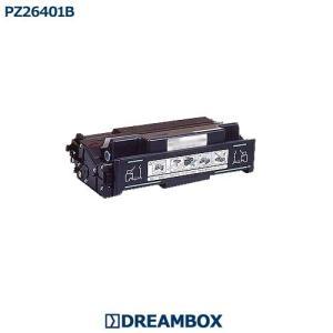 PZ26401B 高品質リサイクルトナー   Prinfina LASER BX2640,BX3530,BX3540,BX3541対応 dbtoner