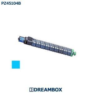 【汎用品(NB新品)】PZ45104B/C シアントナー   Prinfina COLOR CX4510(PC-PZ45101B)対応 dbtoner