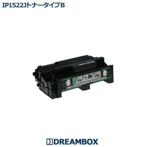 IP1522JトナータイプB 高品質リサイクルトナー   InfoPrint 1522J対応 dbtoner