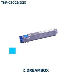 TNR-C3CC2(ICS) シアン 高品質リサイクルトナー   OC9対応 dbtoner