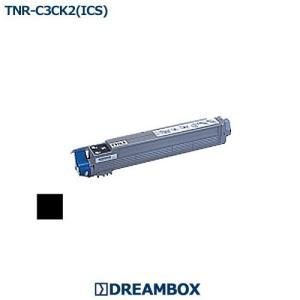 TNR-C3CK2(ICS) ブラック 高品質リサイクルトナー   OC9対応 dbtoner
