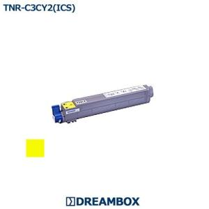 TNR-C3CY2(ICS) イエロー 高品質リサイクルトナー   OC9対応 dbtoner