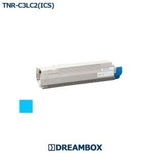 TNR-C3LC2(ICS) シアン 高品質リサイクルトナー   OC10対応 dbtoner