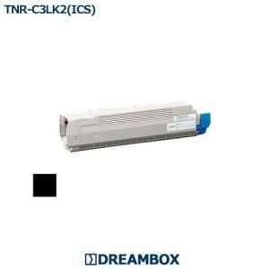 TNR-C3LK2(ICS) ブラック 高品質リサイクルトナー   OC10対応 dbtoner