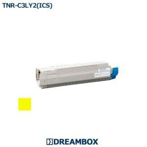 TNR-C3LY2(ICS) イエロー 高品質リサイクルトナー   OC10対応 dbtoner