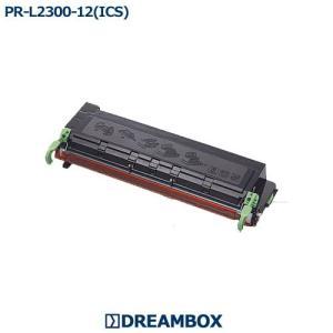 PR-L2300-12(ICS) 高品質リサイクルトナー   NA9,AP80,NA8,NE8,AP70 (会計システム対応) dbtoner