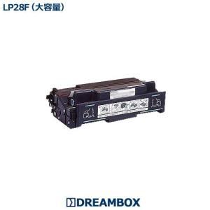 LP28F(大容量) 高品質リサイクルトナー | LP28F対応|dbtoner