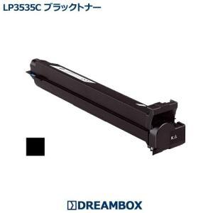 LP3535C/BK(ブラック) 高品質リサイクルトナー | LP3535 COLOR対応|dbtoner