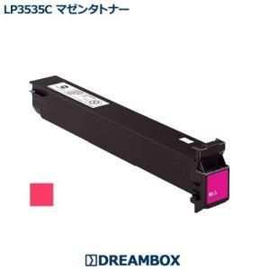 LP3535C/M(マゼンタ) 高品質リサイクルトナー | LP3535 COLOR対応|dbtoner