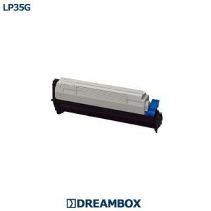 LP35G 高品質リサイクルトナー | LP35G対応|dbtoner