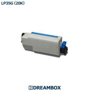 LP35G(20K) 大容量トナー 約20,000ページ 高品質リサイクル | LP35G対応|dbtoner