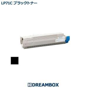LP71C/BK トナー(ブラック) 高品質リサイクルトナー | LP71C対応|dbtoner