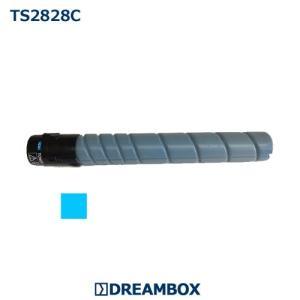 TS2828C シアントナー 高品質リサイクル MFX-C2828対応|dbtoner