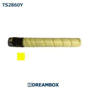 TS2860Y イエロートナー 高品質リサイクル MFX-C2260 MFX-C2260N MFX-C2260K MFX-C2260KN MFX-C2860 MFX-C2860N対応|dbtoner