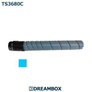 TS3680C シアントナー 高品質リサイクル MFX-C2280 MFX-C2280N MFX-C2880 MFX-C2880N MFX-C3680 MFX-C3680N対応|dbtoner