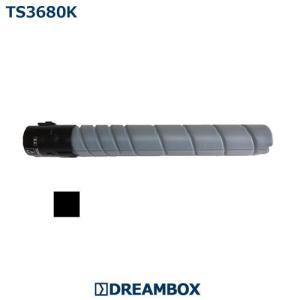 TS3680K ブラックトナー 高品質リサイクル MFX-C2280 MFX-C2280N MFX-C2880 MFX-C2880N MFX-C3680 MFX-C3680N対応|dbtoner