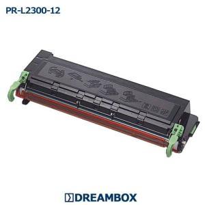 PR-L2300-12 高品質リサイクルトナー   MultiWriter 2100,2130,2150,2300,2300N,2350,2350N,2360,2360N,210S対応 dbtoner
