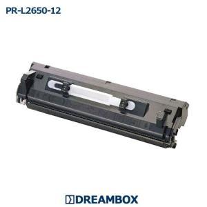PR-L2650-12 高品質リサイクルトナー   MultiWriter 2650,2650E,2650M対応 dbtoner
