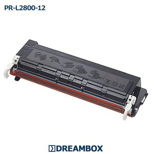 PR-L2800-12 高品質リサイクルトナー   MultiWriter 2800,2800N,2830N,2850,2850N,2860N対応 dbtoner