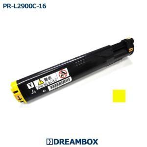 PR-L2900C-16 イエロー 高品質リサイクルトナー   MultiWriter 2900C対応 dbtoner