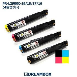 PR-L2900C 高品質リサイクルトナー 4色セット   MultiWriter 2900C対応 dbtoner
