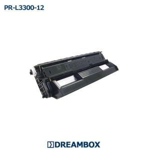 PR-L3300-12 高品質リサイクルトナー   MultiWriter 3300N対応 dbtoner